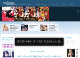 arbd.animereactor.ru