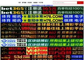 arberianews.com