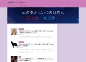 arbetperu.com