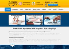arbitr-spb.ru