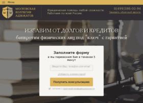 arbitr77.ru