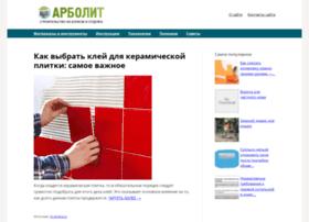 arbolit.org