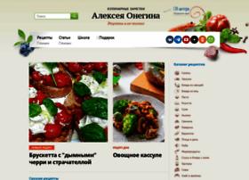 arborio.ru