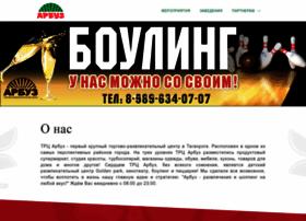arbuz-161.ru
