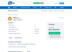 arbuz.792.ru