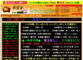 arcadefu.com