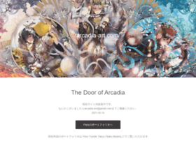 arcadia-art.com
