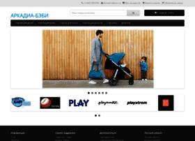 arcadia-baby.ru