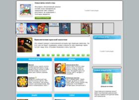 arcadina.ru