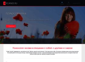arcanes.ru