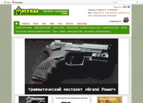 arcenal-m.ru
