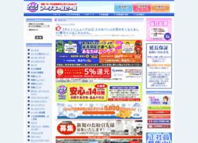 arch-holesale.co.jp