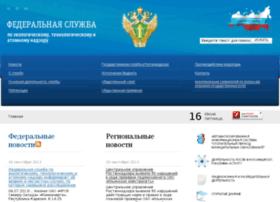 arch.gosnadzor.ru
