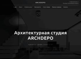 archdepo.ru