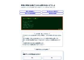 archdiocese-cinti.org