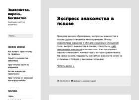 archeage-chronicles.ru