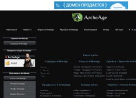 archeage-video.ru