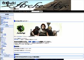archeage.game1wiki.com
