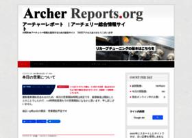 archerreports.org