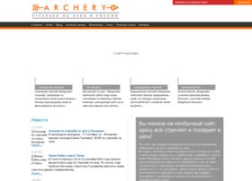 archery.ru