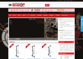 archery8.com