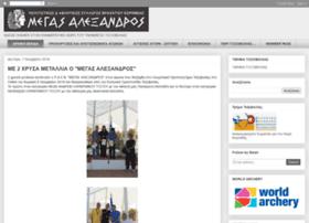 archeryvrahati.blogspot.gr