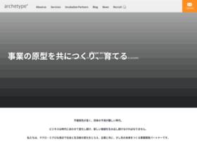 archetype.co.jp