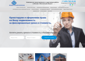 archgeo.ru
