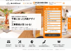 archicloud.jp