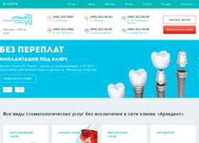 archident.ru