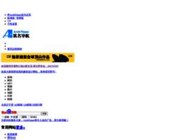 archiname.com