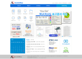 archioffice.co.kr