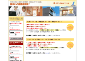 archipro.co.jp