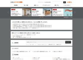 archiscape.lixil.co.jp