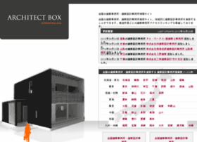 architect-box.com