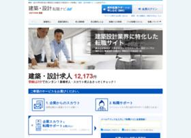 architect-job.com