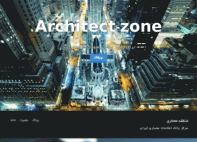architect-zone.ir