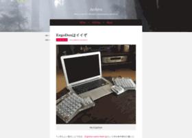 archiva.jp