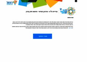 archive-binyan.tel-aviv.gov.il