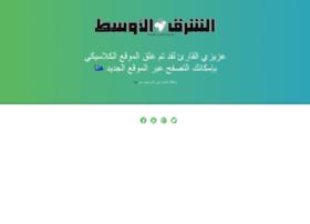 archive.aawsat.com
