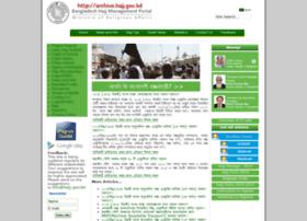 archive.hajj.gov.bd
