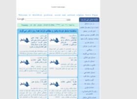 archive.mashal.org