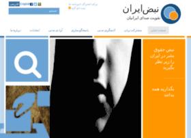 archive.nabz-iran.com