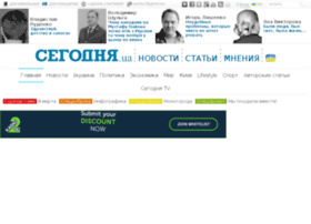 archive.segodnya.ua