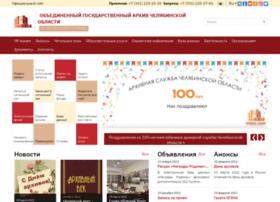 archive74.ru