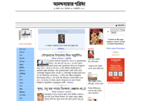 archives.anandabazar.com