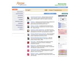 archivsf.narod.ru