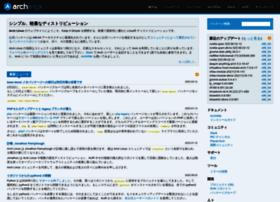 archlinuxjp.kusakata.com