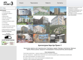archproject3.ru