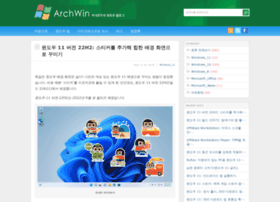 archwin.net